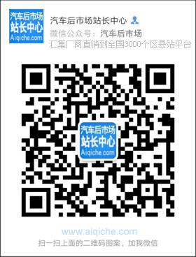 中国西甲赞助商贝博体育后市场服联盟微信